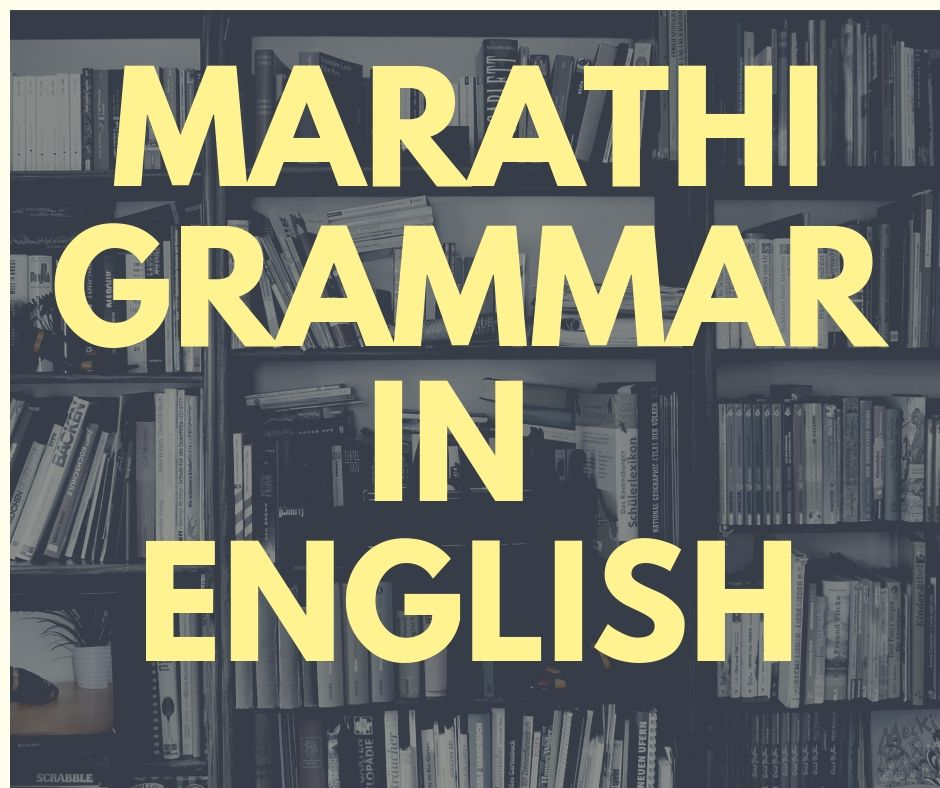 Marathi Grammar In English