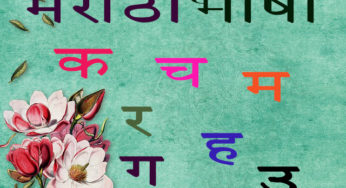 MARATHI LANGUAGE Secret Things You Didn't Know About