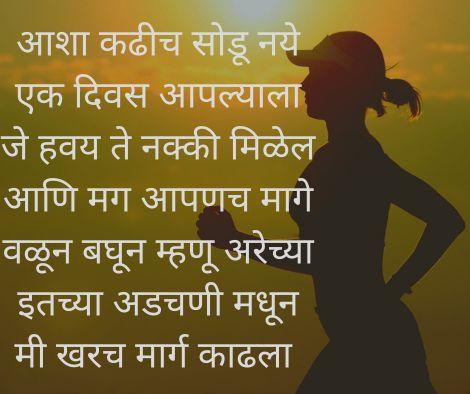 funny suvichar in marathi