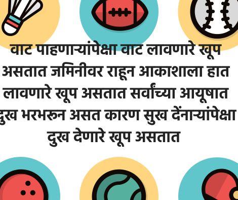 swami vivekanand suvichar in marathi