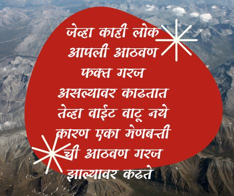 vivekananda suvichar in marathi
