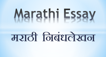 Essay Writing In Marathi In 2020 Easy Method For Exams