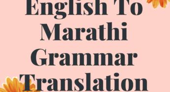 English to Marathi grammar translation